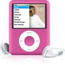 iPod Nano para San Valentín