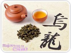 Pu-erh o té rojo