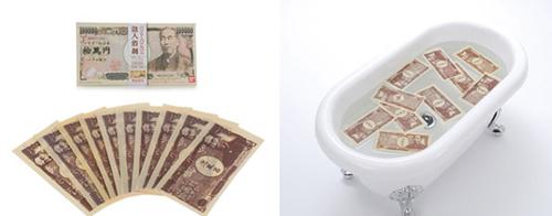 dinero-aromatico-con-burbujas2.jpg