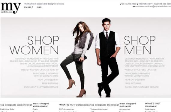 Tiendas donde comprar online