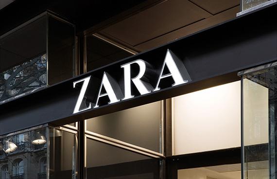 De dónde viene el nombre de la marca Zara