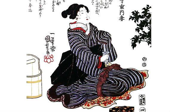 """Preparación del ritual """"Jigai"""""""