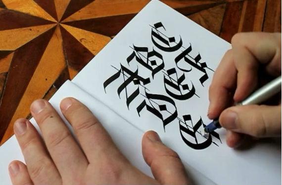 caligrafia medieval