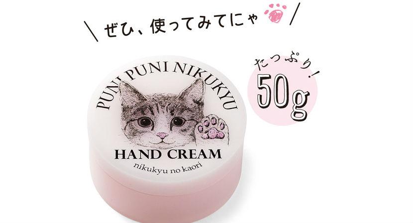 crema-de-manos-para-oler-a-gato-003