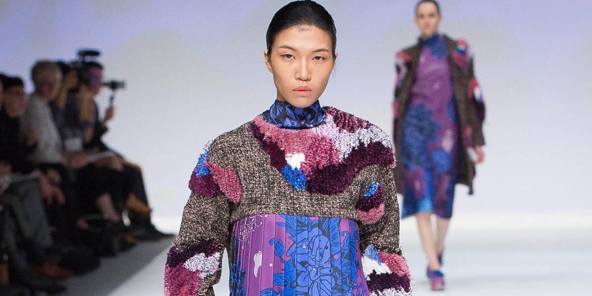 Upcycling en moda